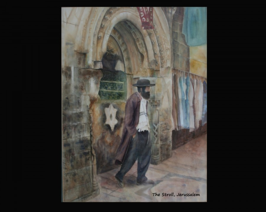 The Stroll, Jerusalem